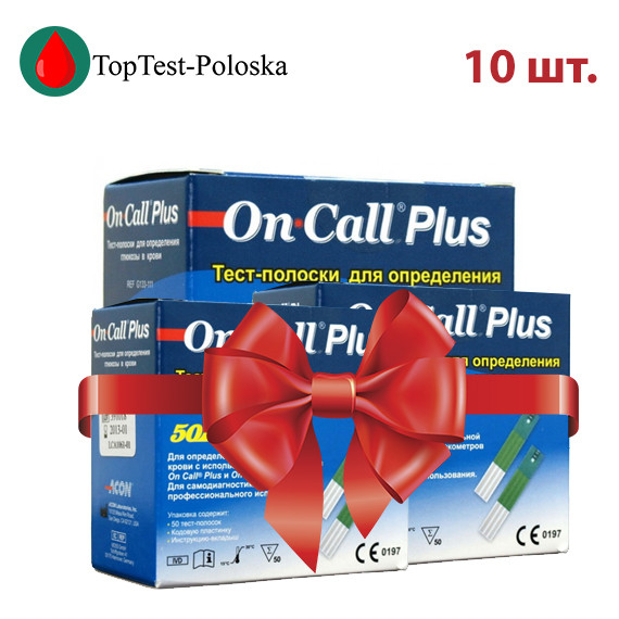 Тест-полоски On Call Plus 50 10 упаковок