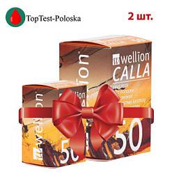 Тест-полоски  Wellion Calla 50  2 упаковки