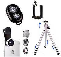Набор Блогера 3 в 1:  Штатив для телефона, Bluetooth кнопка, Набор линз