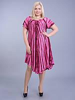 Платье двухцветное, бордовое, на 52-60 размеры