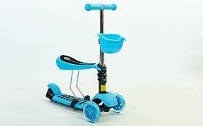 Самокат с наклоном руля Micro Mini с сиденьем 3 в 1 голубой (колеса светящиеся)