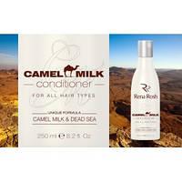 RENA ROSH Шампунь лечебный протеиновый на основе верблюжьего молока Camel Milk, 250мл
