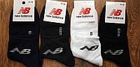 """Чоловічі стрейч.шкарпетки """"New Balance""""Туреччина(41-45) середні"""