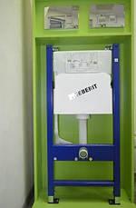 Инсталяция для унитаз Geberit Геберит 458.126.00.1 4 в 1 комплект с клавишей хром, фото 2