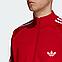 Тренировочный мужской спортивный костюм Adidas (Адидас) с лампасами, фото 3
