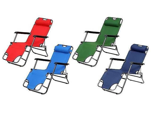 Садовое кресло шезлонг раскладное - с подголовником  (Синий)