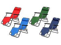 Садовое кресло шезлонг раскладное - с подголовником  (Синий), фото 1
