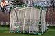 Гойдалка садова Мілан Преміум (розкладна), фото 6