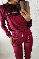 Бордовый велюровый костюм с молниями