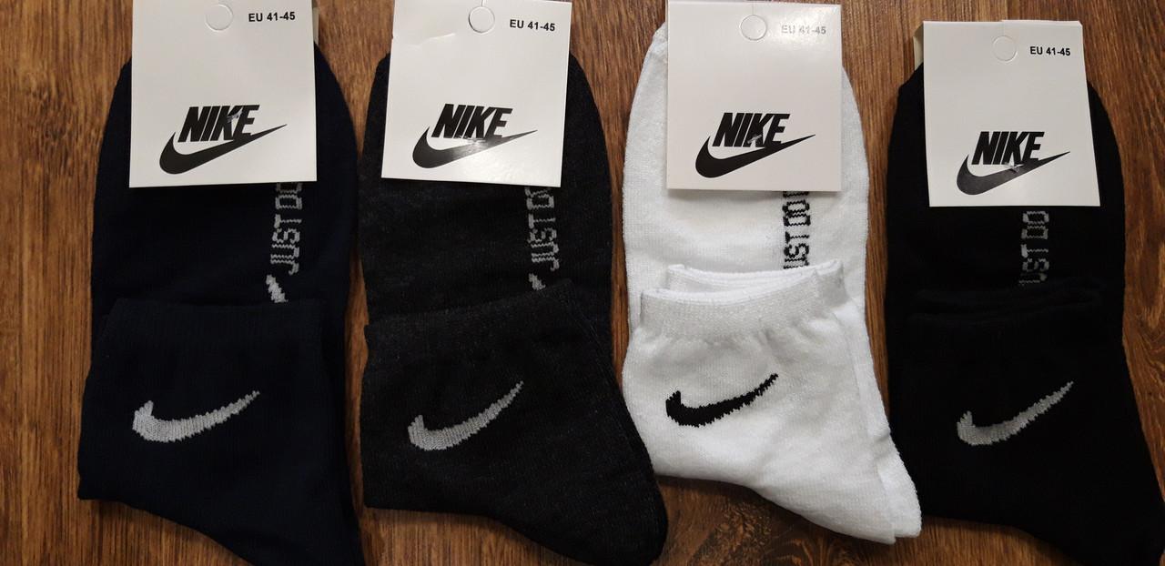 """Чоловічі стрейч.шкарпетки в стилі""""Найк А""""Туреччина(41-45) середні"""