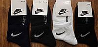 """Чоловічі стрейч.шкарпетки в стилі""""Найк А""""Туреччина(41-45) середні, фото 1"""