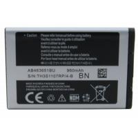 Аккумулятор для мобильных телефонов ExtraDigital BMS6412