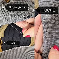 Ремонт вязаной одежды , штопка трикотажа, реставрация свиторов Черкассы ателье