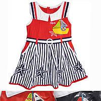 Детский сарафан для девочки с воротничком от 1 года до 5 лет в полоску с корабликом