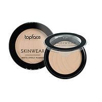 Компактная пудра для лица TopFace PT265 Skin Wear Matte Effect тон №2 светлый беж