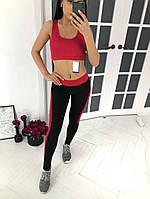 Спортивный костюм для фитнеса, фото 1