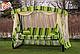 Гойдалка садова Соляріс Преміум (розкладна), фото 4
