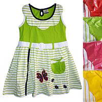 Детский сарафан для девочки салатовый от 1 года до 5 лет полосатая юбка с бабочкой