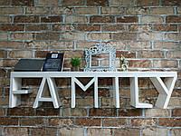 """Полиця з натурального дерева """"FAMILY IVORY  """" (Полка из натурального дерева """"FAMILY IVORY"""")"""