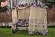 Гойдалка садова Еліт Преміум (розкладна), фото 4