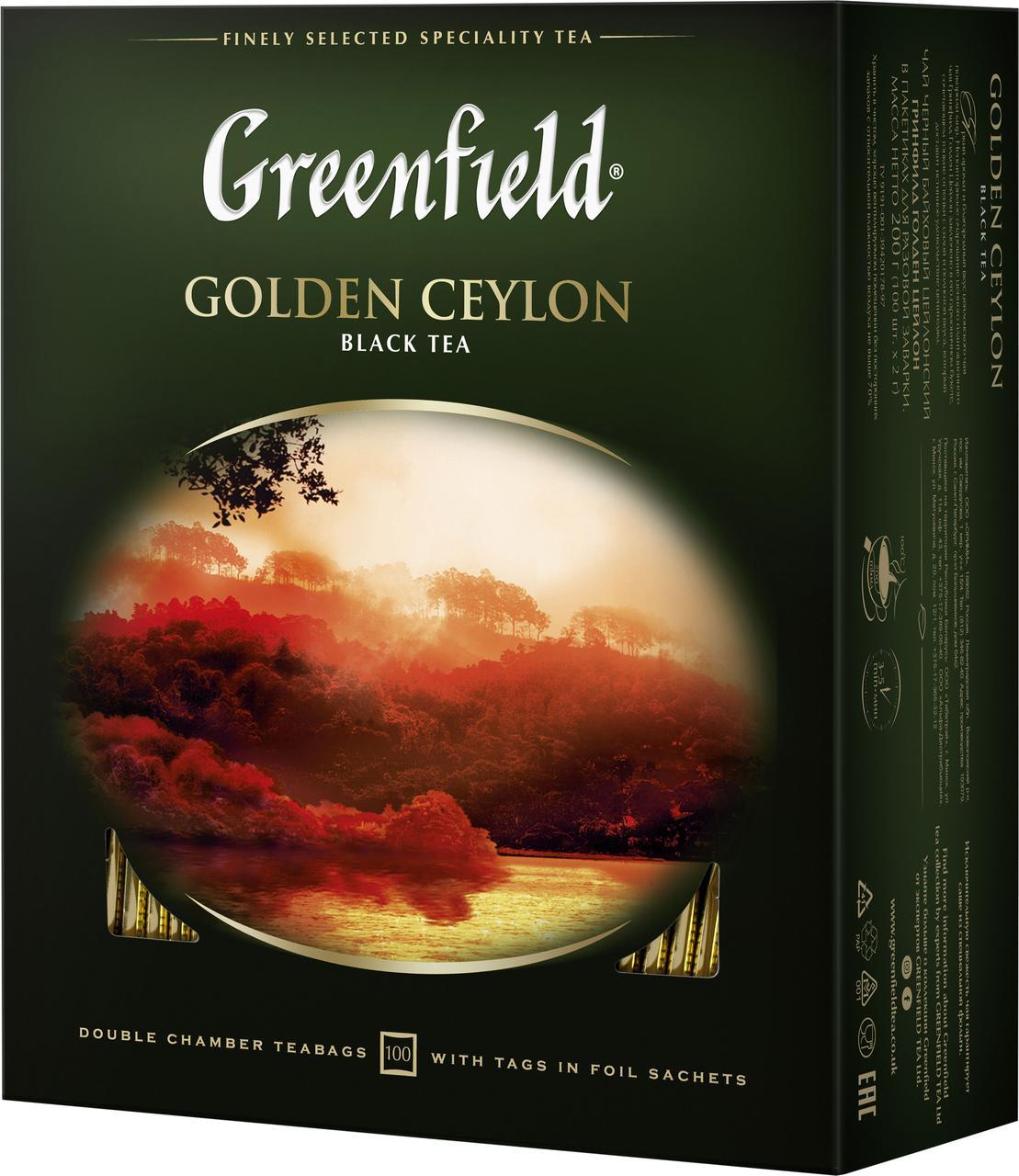 Чай черный Golden ceylon 2 g x 100 шт х 12 шт в уп