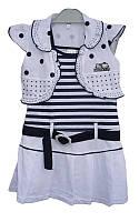 Детское платье с болеро для девочки от 1 года до 10 лет полосатая кофта с белой юбкой