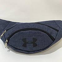Поясная сумка, бананка, барсетка андер армор, Unber Armour. Синяя, чёрная, фото 1