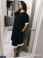 Платье женское  - Айскри
