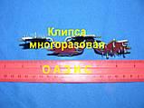 Кліпси для кріплення сітки багаторазові пластикові, фото 5
