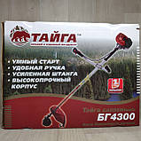 Бензокоса Тайга БГ-4300 мотокоса, фото 3