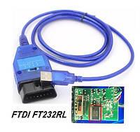 Адаптер диагностический VAG KKL + FIATECUSCAN/CHEVROLET EXPLORER с переключателем на чипе FTDI