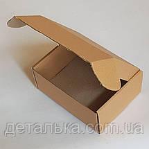 Самосборные картонные коробки 140*110*57 мм., фото 2