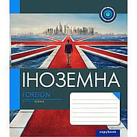 Зошит учнівський 48 лін. предметний - АНГЛІЙСЬКА 763158