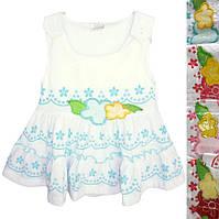 Дитячий сарафан з трусиками для дівчинки від 6 міс до 18 міс білий з блакитними квіточками