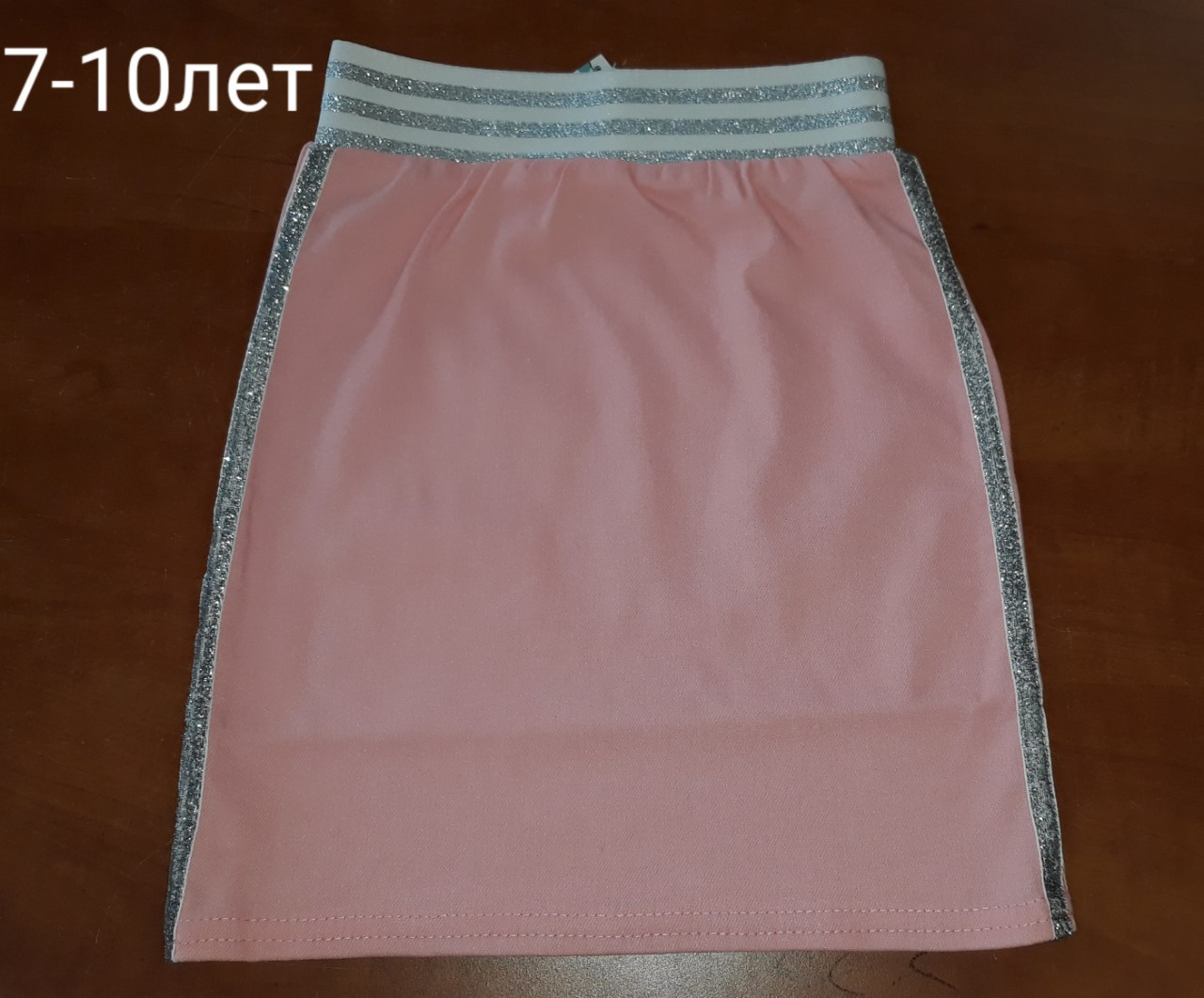 Детская юбка-карандаш для девочки 7-10 лет