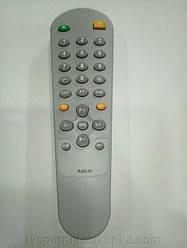 Пульти на різні китайські телевізори