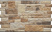 Камень Канелла терра 490х300х10 CERRAD Плитка фасадная