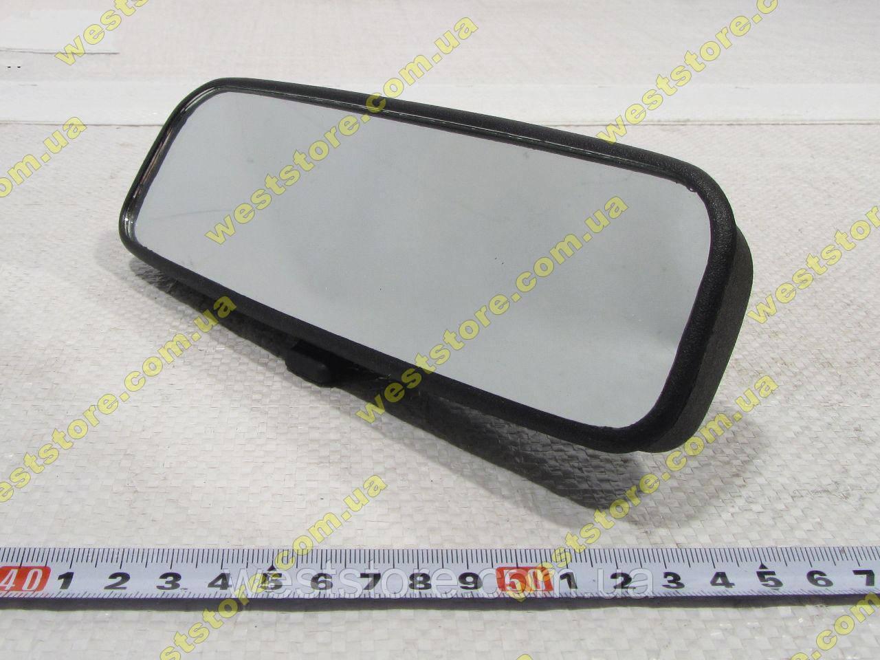 Зеркало салона (заднего вида) Ваз 2108 2109 21099