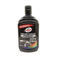 Полироль подкрашивающий Color Magic Чёрный 500 мл Turtle Wax 52708