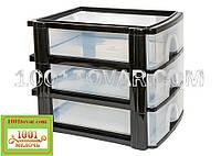 Комод-органайзер Irak Plastik, пластиковый А4 на 3 секции, полупрозрачно-чёрный