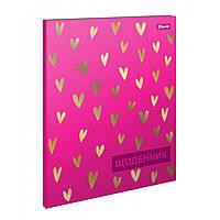 Щоденник шкільний інтегральний In love 911131