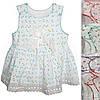 Детское платьес трусикамидля девочки от 6 мес до 18 мес белое с бантиком,разные расцветки