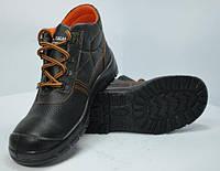 Ботинки рабочие Талан с мет.носком литьевого метода крепления подошвы. Верх: натуральная кожа