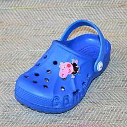 Детские кроксы на мальчика, синие, Vitaliya размер 20-35
