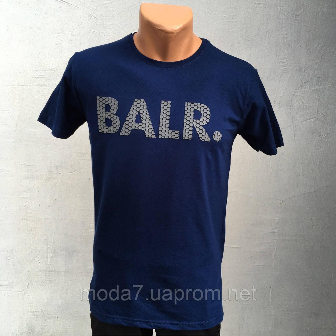 Футболка мужская синяя Турция