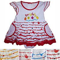 Детский сарафан с трусиками для девочки от 6 мес до 18 мес белый в красную полоску
