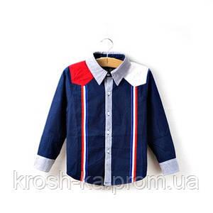 Рубашка для мальчика Armyni (104-110)р Китай синяя 3435