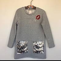 Платье для девочки  Губки детское HappyToT Украина серый 6565