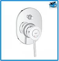 Смеситель для ванны с душем Grohe BauClassic 29047000