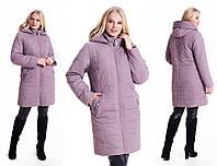 Осенняя-весенняя, демисезонная женская куртка , большого размера, на молнии р-р с 58 по 70 пудра